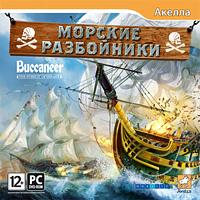 http://corsairs-harbour.ru//images/dbgames/018.jpg