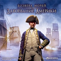 http://corsairs-harbour.ru//images/dbgames/032.jpg