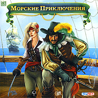 http://corsairs-harbour.ru//images/dbgames/084.jpg