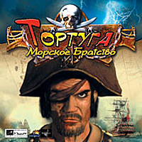 http://corsairs-harbour.ru//images/dbgames/143.jpg