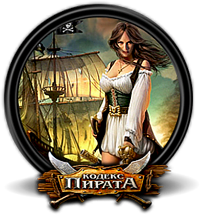http://corsairs-harbour.ru//images/dbgames/160.png