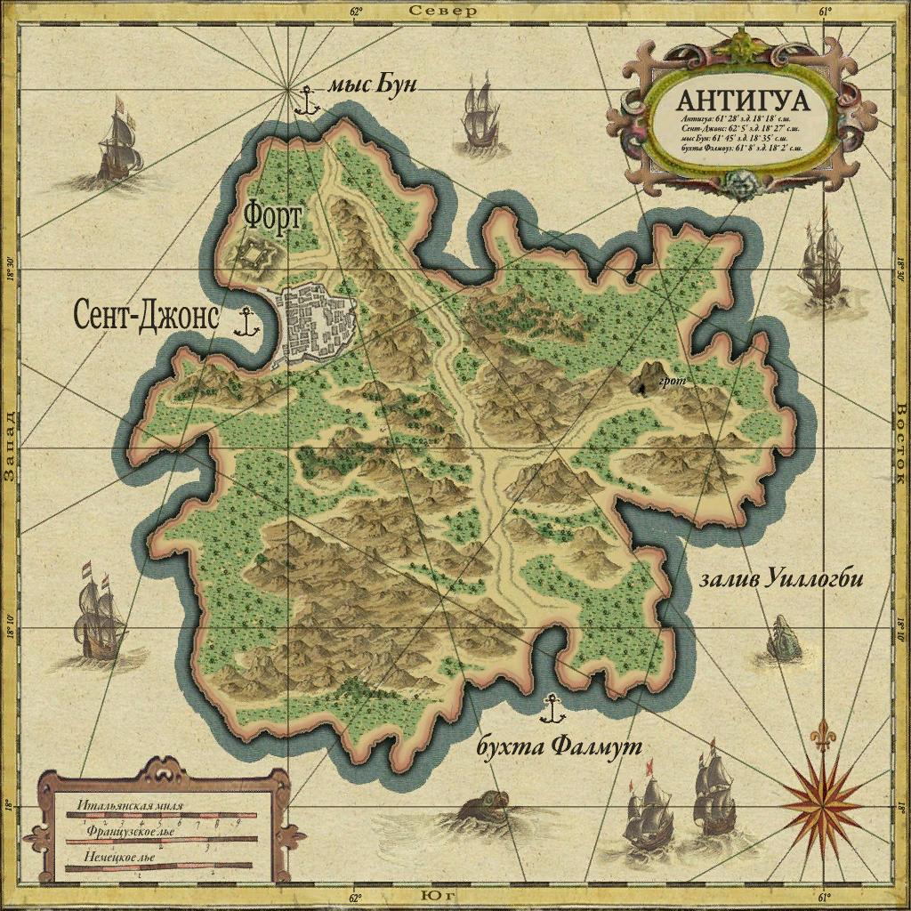 Наш гостеприимный остров