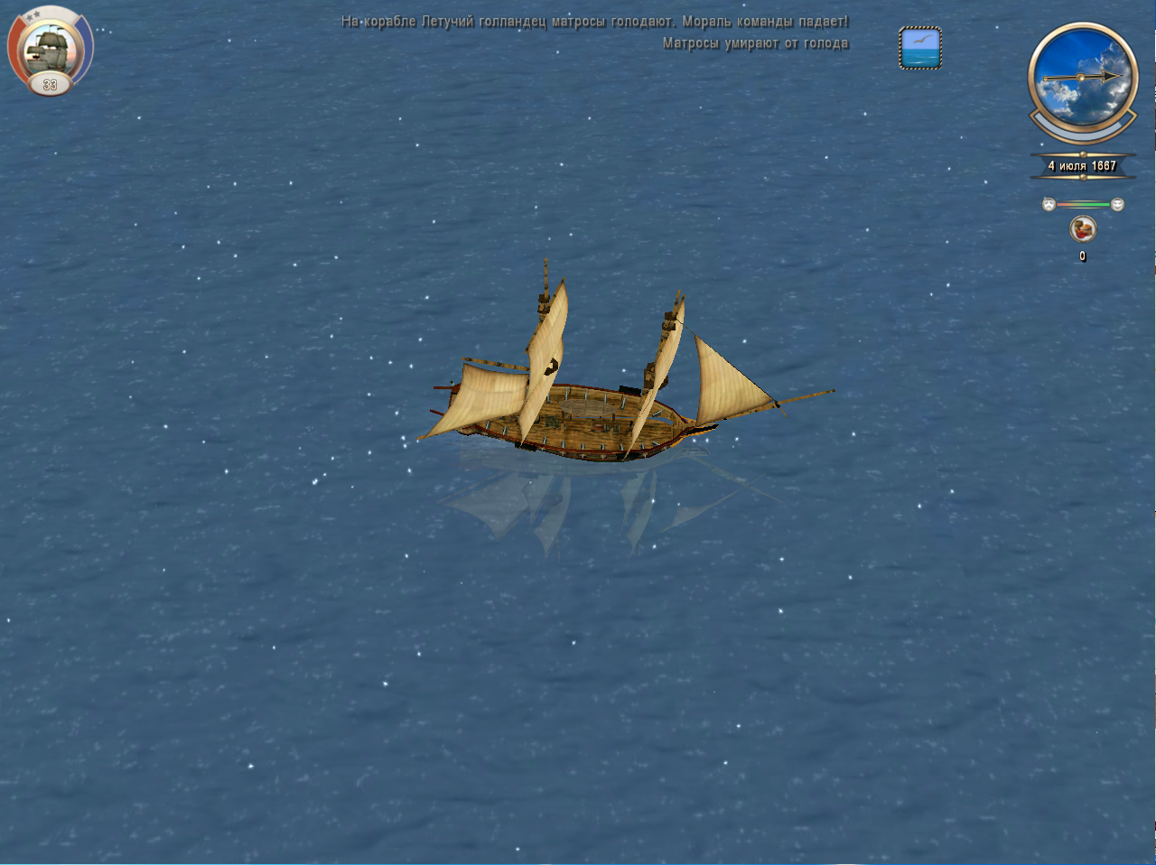Скриншот New World Map Icons v.1.0