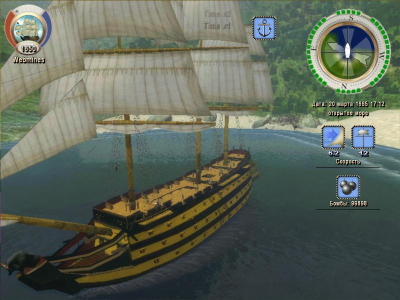 моды для кораблей скачать бесплатно - фото 9